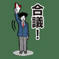 Kendo Club of tough guys sticker #1699053