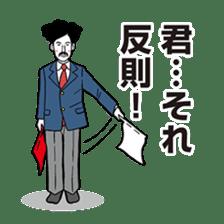 Kendo Club of tough guys sticker #1699054
