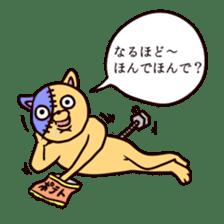 FRANKEN DOG sticker #1700318