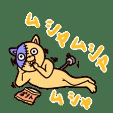 FRANKEN DOG sticker #1700319