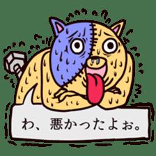FRANKEN DOG sticker #1700326