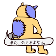 FRANKEN DOG sticker #1700334