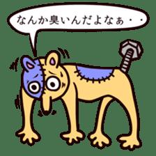FRANKEN DOG sticker #1700336