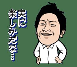 GOLFSticker REALfacevr. GOLFStickerpac sticker #1704863