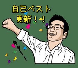 GOLFSticker REALfacevr. GOLFStickerpac sticker #1704866