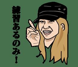 GOLFSticker REALfacevr. GOLFStickerpac sticker #1704868