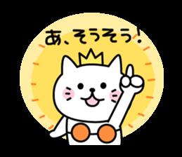 NYANGYO-HIME sticker #1711093