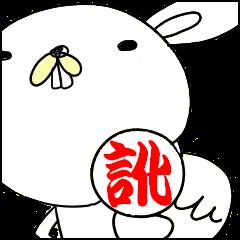 Rabbit.usa