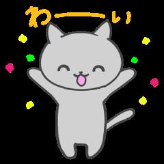 Kurochan of kitten Japanese version
