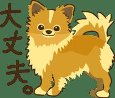 Positive Dogs sticker #1717945