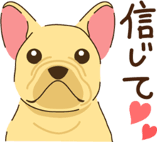 Positive Dogs sticker #1717950