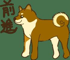 Positive Dogs sticker #1717955