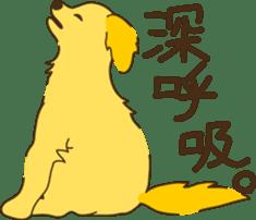 Positive Dogs sticker #1717965