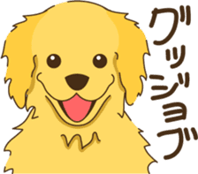 Positive Dogs sticker #1717967