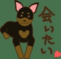 Positive Dogs sticker #1717969