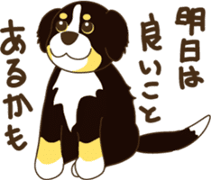 Positive Dogs sticker #1717971