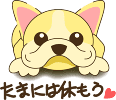 Positive Dogs sticker #1717972