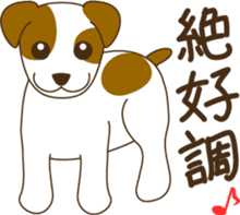 Positive Dogs sticker #1717977