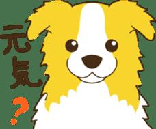 Positive Dogs sticker #1717979