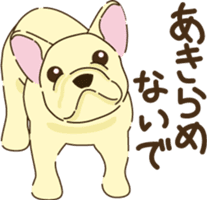 Positive Dogs sticker #1717984