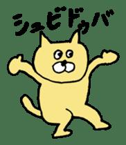 GION animals 1 sticker #1718989