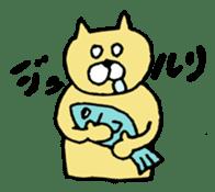 GION animals 1 sticker #1718990