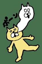 GION animals 1 sticker #1718991