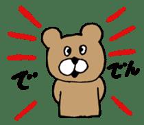 GION animals 1 sticker #1718993