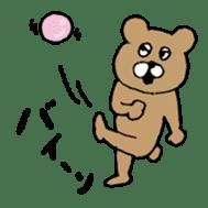 GION animals 1 sticker #1718996