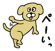 GION animals 1 sticker #1719001