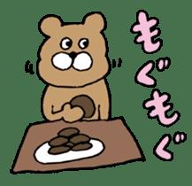 GION animals 1 sticker #1719013