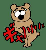 GION animals 1 sticker #1719014