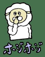 GION animals 1 sticker #1719018