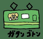 GION animals 1 sticker #1719022