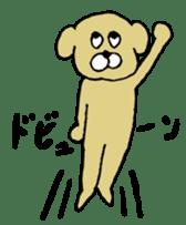 GION animals 1 sticker #1719024