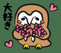 A muscular owl sticker #1720945