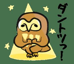 A muscular owl sticker #1720948