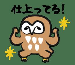 A muscular owl sticker #1720949