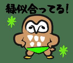 A muscular owl sticker #1720951