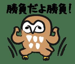 A muscular owl sticker #1720955