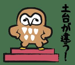 A muscular owl sticker #1720959