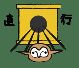 A muscular owl sticker #1720963