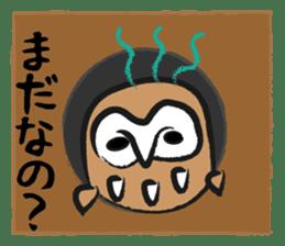 A muscular owl sticker #1720968