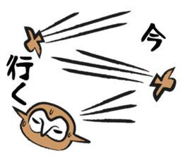 A muscular owl sticker #1720970