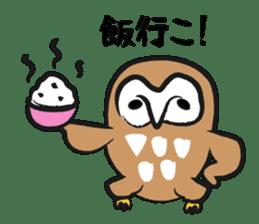 A muscular owl sticker #1720972