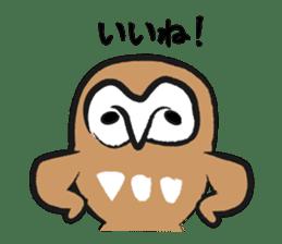A muscular owl sticker #1720973