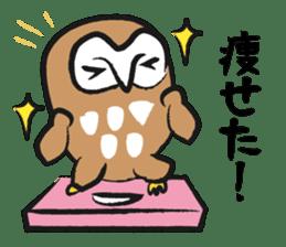 A muscular owl sticker #1720974