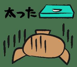 A muscular owl sticker #1720975