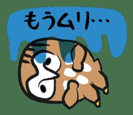 A muscular owl sticker #1720976