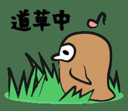 A muscular owl sticker #1720981